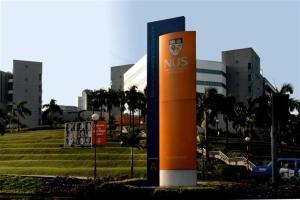 17NUS Kent Ridge campus (1)