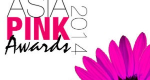 Asia-Pink-Awards-main-visual-_-Pink-Sunflower-680x365