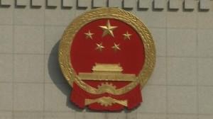 china-court-upholds-life-sentence-bo-xilai