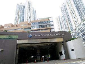 hong-kong-christian-school