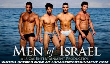 israel-gay_men_of_israel