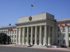 kyrgyz-parliament-1