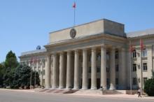 KYRGYZSTAN Jogorku Kenesh Kyrgyz parliament in Bishkek via flickr_550x300
