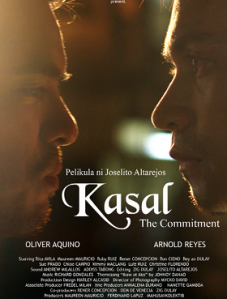 cinemalaya 2014 kasal review brun philippines