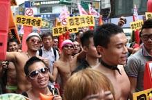 TAIWAN-GAYS-RALLY