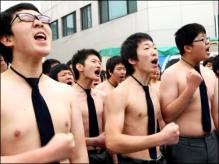 koreanstudents